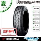 新品4本セット 165/70R14 81S ヨコハマ ブルーアース AE-01F YOKOHAMA BluEarth AE-01F サマータイヤ