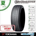 215/55R17 94W ヨコハマ ブルーアース・エース AE50 YOKOHAMA BluEarth-A AE50 サマータイヤ 新品1本 国産車 輸入車