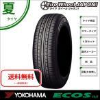 145/80R13 75S ヨコハマ エコス ES31 サマータイヤ 新品4本セット