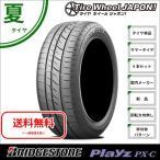 新品4本セット 165/50R15 73V ブリヂストン プレイズ PX-C BRIDGESTONE Playz PX-C サマータイヤ