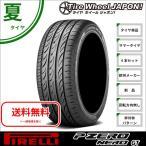 新品4本セット 245/40ZR19 XL (98Y) PIRELLI P ZERO NERO GT サマータイヤ 国産車 輸入車