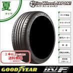 205/60R16 92V グッドイヤー イーグル RV-F サマータイヤ 新品1本