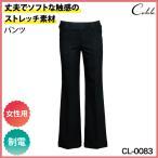パンツ 女性 レディス 黒 ブラック ブーツカット エステ ネイル サロン 制電 ストレッチ ソフト すっきり 動きやすい 快適 チトセ CL-0083 裾上げ