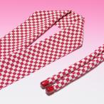 七五三 半衿・帯締めセット 女児用 二越縮緬 赤・白 市松模様