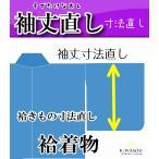 きもの和總をご覧頂き有り難うございます。 商品詳細説明は下記の商品写真の最後にあります。(ページ下部...