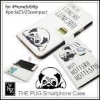 スマホケース iphone6s iphone6 iPhone5 iPhone5s iPhone 6 6s 5 5s イニシャル 手帳 手帳型 全機種対応 ケース カバー ≪ パグ 手帳ケース≫