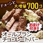 ダイエット食品/チョコレート/オールブラン  221005