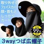 其它 - 帽子 レディース/UVカット/日よけ帽子/紫外線 231003