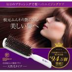 ブラシ ヘアブラシ 日本製 美しい髪 つや髪 髪 プロ仕様 天然毛 美容師さんの艶髪ブラシ 天然毛タイプ