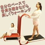 Yahoo!低糖質・糖質制限の快適空間222メーカー直送 ウォーキングマシン 有酸素運動 ルームランナー ダイエット 健康器具 ランニングマシン フィットネス 家庭用 ジョギング 引き締め 338004