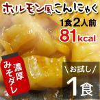 カロリーオフ 大豆 イソフラボン ダイエット 食品 食
