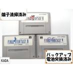 スーパーファミコン用ソフト