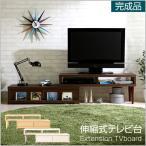 ショッピング完成品 完成品伸縮式テレビ台アール-EARL(コーナーTV台・ローボード・リビング収納) YOG