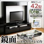テレビボード ハイタイプ テレビ台 YOG