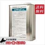 三井化学アグロ レナトップ乳剤 1.8L ハエ・蚊・コバエ・ユスリカ駆除用殺虫剤