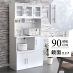 食器棚 鏡面 レンジ台 レンジボード キッチン 開き戸 キッチンボード 幅90  YOG