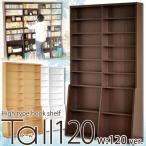 本棚食器棚 デスク 座椅子グランデ提供 インテリア・寝具通販専門店ランキング29位 本棚 書棚 YOG