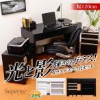パソコンデスク パソコン デスク PCデスク ガラスデスク 3点セット 書斎机 パソコン机 YOG