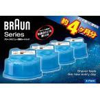 ブラウン アルコール洗浄液 メンズシェーバー用 4個入り CCR4 CR 正規品*ご注文確認後24時間以内に発送*