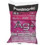 パナソニック 交換用紙パック 防臭・抗菌加工 M型Vタイプ 5枚入り AMC-NC6 (メール便発送)