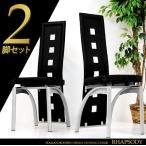[完成品!2脚セット]モダンデザインハイバックダイニングチェアー食卓椅子◆業務用ハイバックチェアーモダンチェアーヨーロピアンデザイン◆ブラック