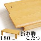 象嵌入り天然木タモ突板天板&省スペース折り脚タイプ!