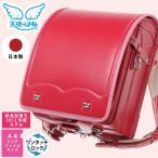 日本製6年間保証付き型落ち新品 天使のはねランドセル A4クリアファイル対応女の子用 ツートンビビッドピンク×ライトピンク