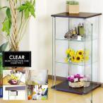 ガラスコレクションケース3段 1コ入
