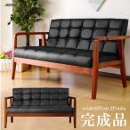 レトロソファ ーミッドセンチュリーソファー 木製フレームベンチソファー 2人掛けソファー 2pソファー 応接ソファー ブラック