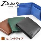 ダコタ 財布 メンズ 二つ折り Dakota BLACK LABEL ダコタブラックレーベル スポルト 本革 革 レザー 2つ折り ギフト プレゼント 父の日 0627800
