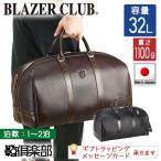 ボストンバッグ メンズ 大開き パンチング 合皮  トラベルバッグ 旅行 ゴルフ 日本製 日本製 豊岡製鞄 #10405