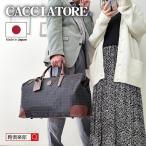 【オマケ付】ボストンバッグ メンズ ナイロンチェックジャガード 2way 日本製 レディース ダレスバッグ 旅行カバン ゴルフ 1泊 豊岡製鞄 送料無料 KBN11957