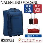 キャリーバッグ スーツケース 機内持ち込み 折りたたみ ソフトキャリーケース 軽量 小型 Sサイズ