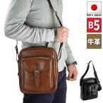 本革 ショルダーバッグ メンズ 日本製 日本製 豊岡製鞄 B5 21cm レザー 牛革 #16342 ストアポイント2倍