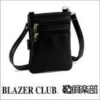ショルダーバッグ 日本製 豊岡製鞄 日本製 薄マチ ミニショルダー 斜めがけ 18cm  #16360 ポイント2倍