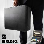 アタッシュケース ダイヤルロック 革風 ハード 黒 A3 A4 B5 ビジネスバッグ ブリーフケース 通勤 出張 営業 かばん 送料無料 KBN 21211