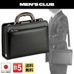 ダレスバッグ メンズ 豊岡製鞄 B5 ミニダレスバッグ セカンドバッグ 日本製 30cm  #22104 送料無料 ストアポイント6倍