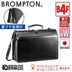 ダレスバッグ メンズ 豊岡製鞄 B4F 日本製 42cm  ビジネスバッグ #22171 ストアポイント2倍