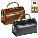 ダレスバッグ 牛革 豊岡製鞄 A5 ミニダレスバッグ セカンドバッグ 日本製 25cm  #22200 送料無料 ストアポイント6倍