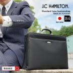 ダレスバッグ メンズ B4 A4 豊岡製鞄 日本製 大開き 三方開き ビジネスバッグ #22301 ストアポイント3倍