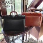 ダレスバッグ 本革 メンズ 豊岡製鞄 日本製 口枠 ビジネスバッグ #22304