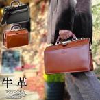 ダレスバッグ 本革 メンズ 豊岡製鞄 日本製 A5 ミニダレスバッグ ビジネスバッグ #22305