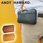 ベルトポーチ スマホポーチ メンズ 薄マチ 薄型 スマートフォン スマホ 日本製 日本製 豊岡製鞄 #25865 ストアポイント7倍