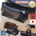 ガラケー 携帯ケース 携帯電話ケース ベルト ガラケー ケース 革 日本製 横型 PR01