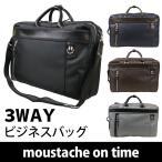 ショッピングOn ビジネスバッグ 3way メンズ リュック ビジネスリュック ビジネスショルダー JSS-2310 ムスタッシュオンタイム