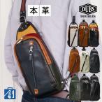 ボディバッグ メンズ 50代 40代 本革 レザー 革 ショルダーバッグ 斜めがけ DOUBLES ダブルス バッグ  VIF-7200