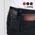 ガラケー 携帯ケース 携帯電話ケ ース ベルト ガラケー ケース 革 日本製 縦型 SH178