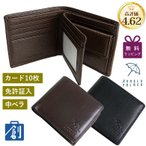 アーノルドパーマー 財布 二つ折り財布 中ベラ メンズ 牛革 本革 免許証入れ 4AP3141