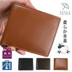 アーノルドパーマー 財布 メンズ 折り財布 2つ折り財布 札入れ 4AP3205