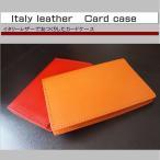 k2333 オリジナルオーダーで作るイタリーレザーカードケース